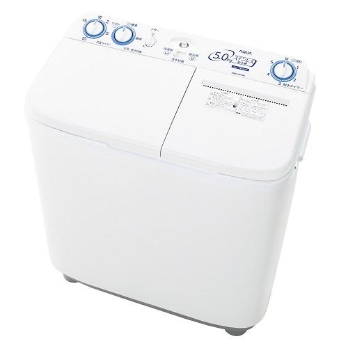 【設置+リサイクル+長期保証】アクア AQW-N50-W(ホワイト) 2槽式洗濯機 洗濯5kg/脱水5kg