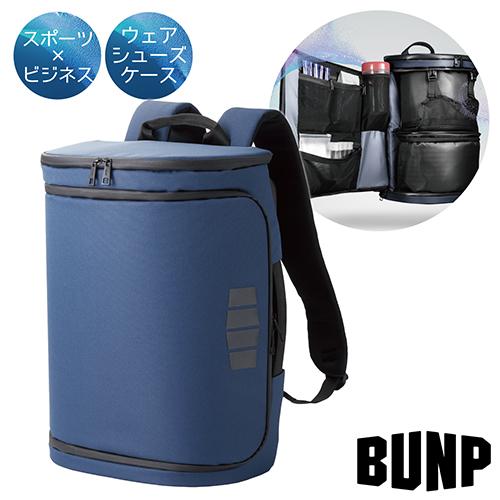 エレコム BM-SBBP01NV(ネイビー) BUNP(バンプ) スポーツ&ビジネスバックパック