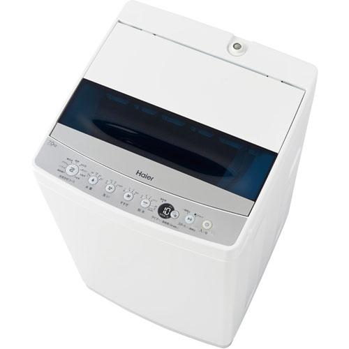 【長期保証付】ハイアール JW-C70C-W(ホワイト) Haier Live Series 全自動洗濯機 上開き 洗濯7kg