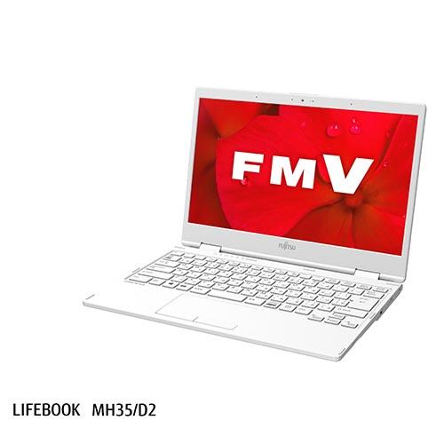 富士通 FMVM35D2W(プレミアムホワイト) LIFEBOOK MHシリーズ 13.3型液晶