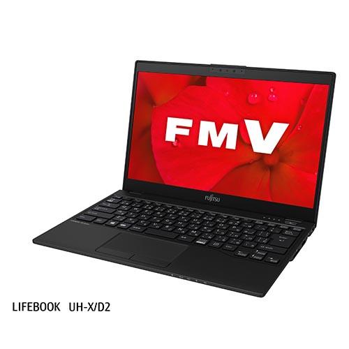 【長期保証付】富士通 FMVUXD2B(ピクトブラック) LIFEBOOK UHシリーズ 13.3型液晶