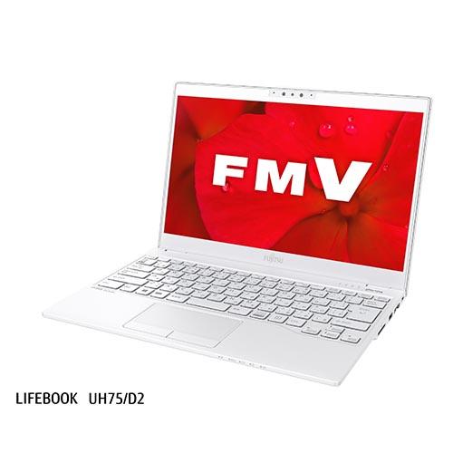 富士通 FMVU75D2W(アーバンホワイト) LIFEBOOK UHシリーズ 13.3型液晶