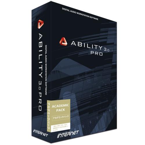 インターネット ABILITY 3.0 Pro アカデミック版
