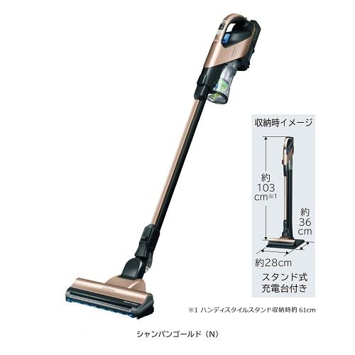 【長期保証付】日立 PV-BH900G-N(シャンパンゴールド) パワーブーストサイクロン コードレススティッククリーナー