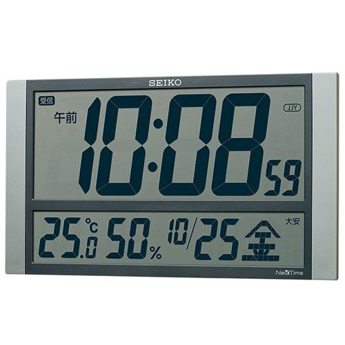 セイコー ZS450S(銀色メタリック塗装) ネクスタイムシリーズ 電波デジタル時計