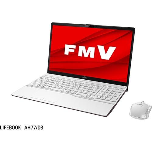 【長期保証付】富士通 FMVA77D3W(プレミアムホワイト) LIFEBOOK AHシリーズ 15.6型液晶