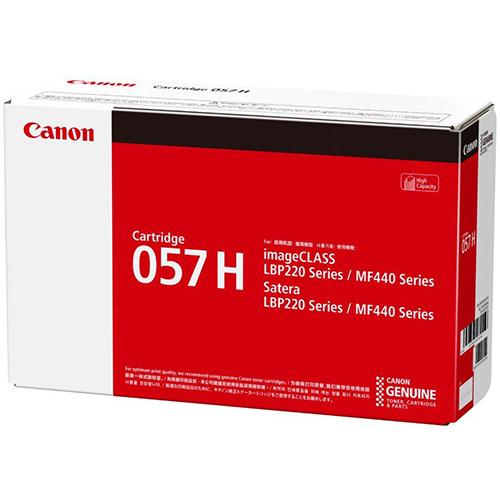CANON CRG057H 純正 トナーカートリッジ057 H