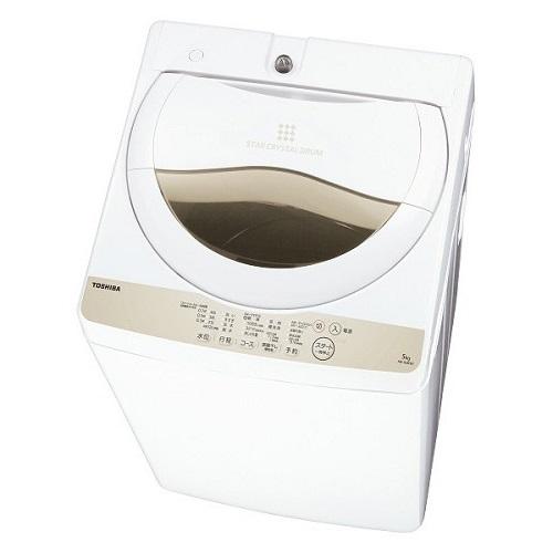 【設置】東芝 AW-5G8-W(グランホワイト) 上開き 洗濯5kg/乾燥1.3kg