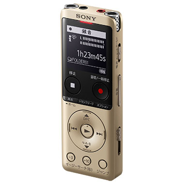 ソニー ICD-UX570F-N(ゴールド) ステレオICレコーダー 4GB