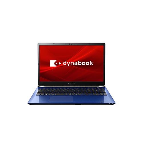 【長期保証付】dynabook P2T8LPBL(スタイリッシュブルー) dynabookTシリーズ 16.1型液晶