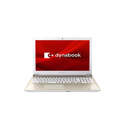 【長期保証付】dynabook P1T4LPBG(サテンゴールド) dynabookTシリーズ 15.6型液晶