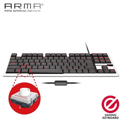エレコム TK-ARMA30WH(ホワイト) ARMA FPSゲーミングキーボード コンパクト