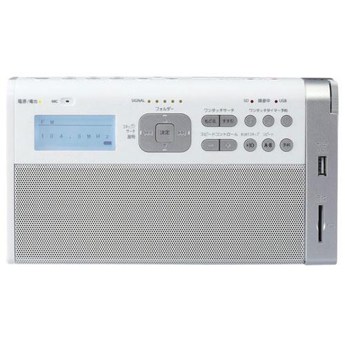 東芝 TY-RHR1-W(ホワイト) SD/USB録音ラジオ