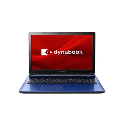 【長期保証付】dynabook P2T7MPBL(スタイリッシュブルー) dynabook T7 15.6型 Core i7/8GB/512GB/Office