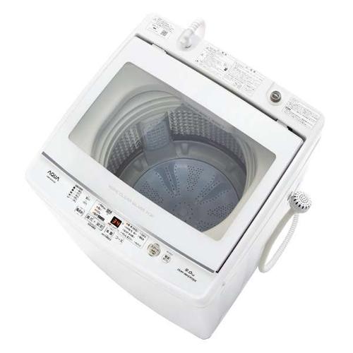【設置+リサイクル+長期保証】アクア AQW-GV90J-W(ホワイト) 全自動洗濯機 上開き 洗濯9kg