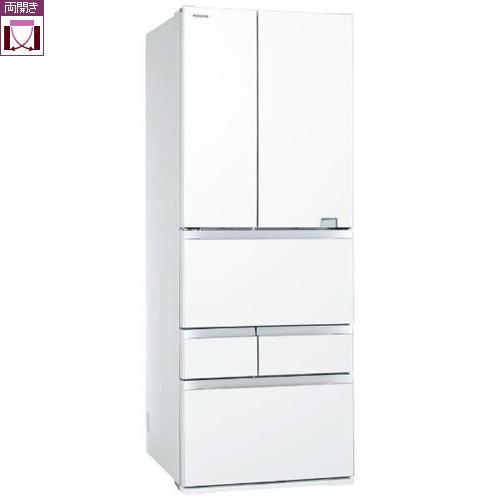 【標準設置料金込】東芝 GR-S600FZ(UW) (クリアグレインホワイト) 6ドア冷蔵庫 観音開き 601L[代引・リボ・分割・ボーナス払い不可]