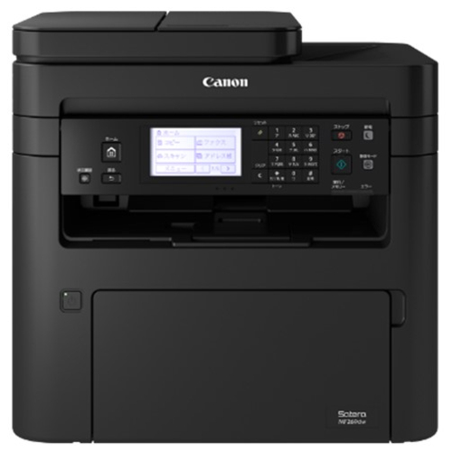 CANON Satera(サテラ) MF269DW A4モノクロレーザー複合機 FAX対応 USB/LAN/WiFi