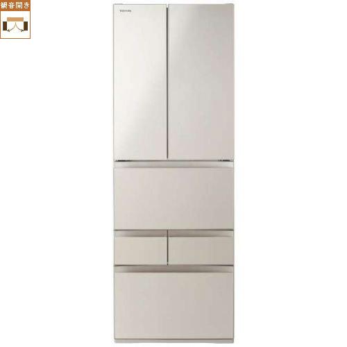 【標準設置料金込】【送料無料】東芝 GR-S510FH-EC(サテンゴールド) FHシリーズ 6ドア冷蔵庫 観音開き 509L[代引・リボ・分割・ボーナス払い不可]