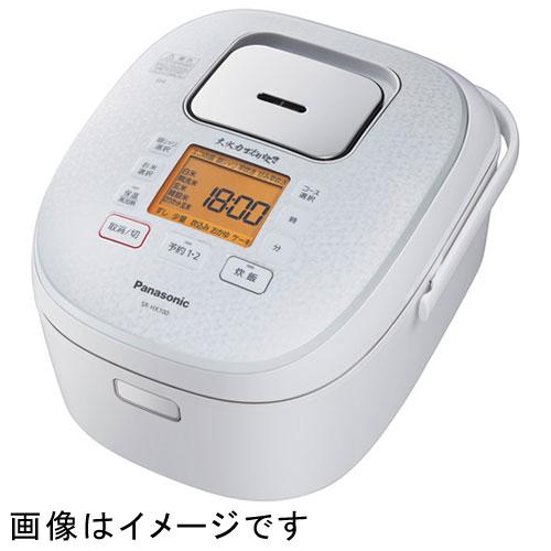 【長期保証付】パナソニック SR-HX180-W(スノーホワイト) IHジャー炊飯器 1升