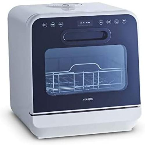 ベルソス VS-H021 食器洗い乾燥機