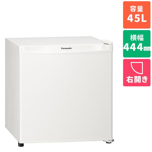 パナソニック NR-A50D-W(オフホワイト) 1ドア パーソナルノンフロン冷蔵庫 直冷式 右開き 45L