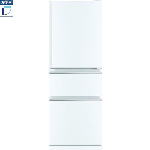 【標準設置料金込】【長期保証付】【送料無料】三菱 MR-CX33FL-W(パールホワイト) CXシリーズ 3ドア冷蔵庫 左開き 330L[代引・リボ・分割・ボーナス払い不可]