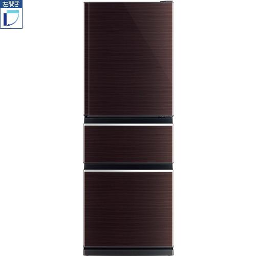 【標準設置料金込】【長期保証付】【送料無料】三菱 MR-CX33FL-BR(グロッシーブラウン) CXシリーズ 3ドア冷蔵庫 左開き 330L[代引・リボ・分割・ボーナス払い不可]