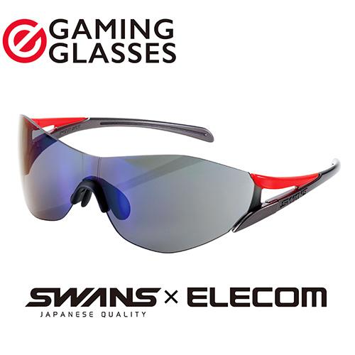 エレコム G-G01G80BK(ブラック/レッド) ゲーミンググラス