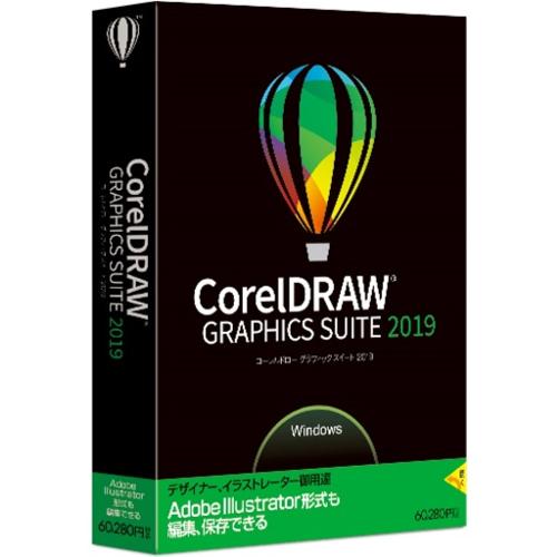 ソースネクスト CorelDRAW Graphics Suite 2019 for Windows