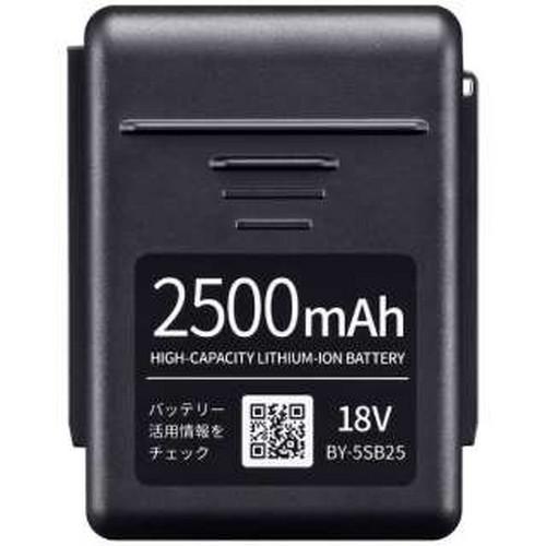 商い 在庫あり 14時までの注文で当日出荷可能 シャープ 予約販売 BY-5SB25 コードレス掃除機用バッテリー 18V 2500mAh