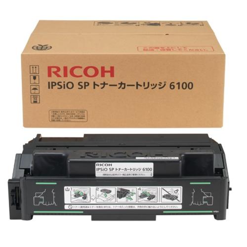 リコー 515316 純正 IPSiO SPトナー 6100