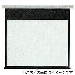 キクチ科学研究所 SS-120WA/W カラーケース仕様スプリングローラースクリーン