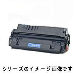 CANON CRG-EP66 純正 トナーカートリッジEP-66