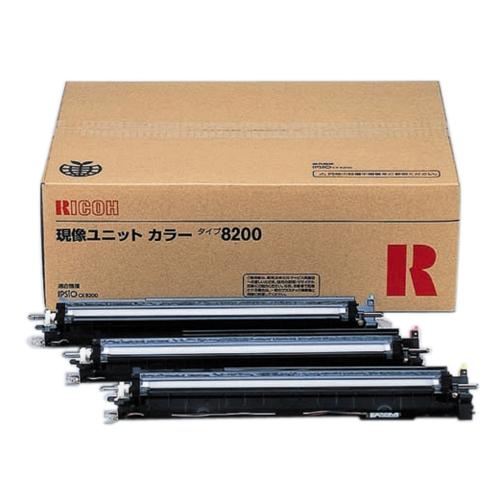 リコー 509626 純正 IPSiO 現像ユニット カラー タイプ8200