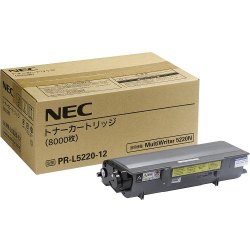 NEC PR-L5220-12 純正 大容量トナーカートリッジ