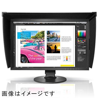 EIZO CG2420-BK(ブラック) ColorEdge 24.1型ワイド 液晶ディスプレイ