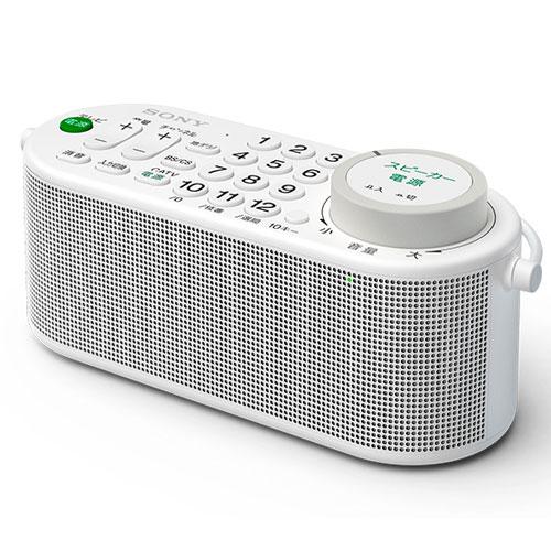 ソニー SRS-LSR100 テレビ用ワイヤレススピーカー