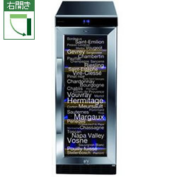 【設置+長期保証】ドメティック マ・カーブ D15 コンプレッサー方式ワインセラー 棚5枚17本収納
