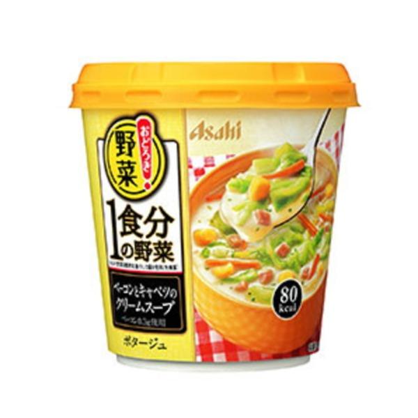 \スーパーSALE おどろき野菜 1食分の野菜 1箱 市場 ベーコンとキャベツのクリームスープ 6個入 !超美品再入荷品質至上!