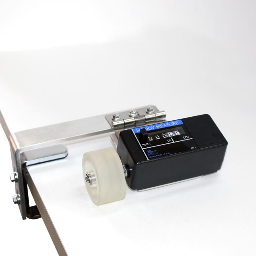 長さ測定器 ハンディーメジャーテーブル(一輪タイプ) 長さ計 測定器 【送料無料】