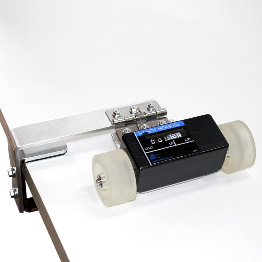 長さ測定器 ハンディーメジャーテーブル(ニ輪タイプ) 長さ計 測定器 日本製【送料無料】