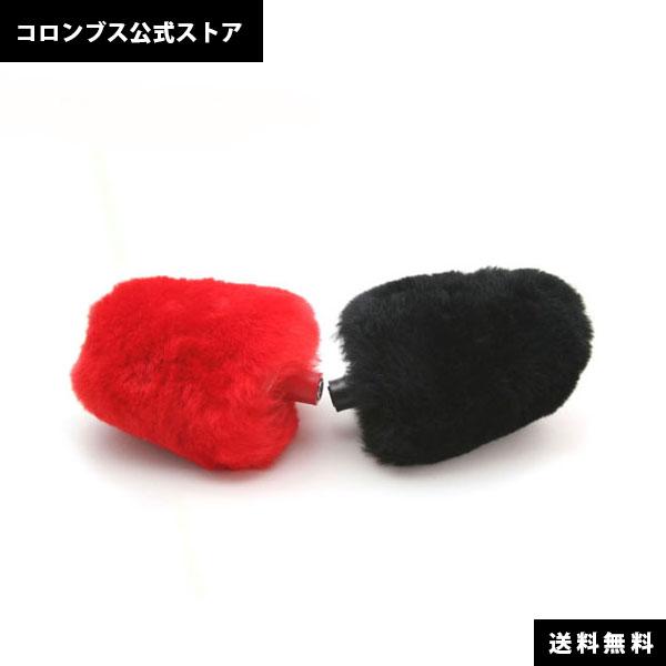 送料無料 コロンブスオートポリッシャー専用交換バフセット【ムートンバフ】