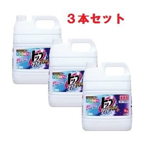 衣類用洗剤 液体タイプ 業務用 トップクリアリキッド 予約販売 保証 4kg×3個入り