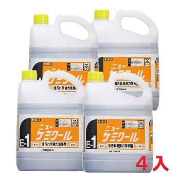 油汚れ用洗剤 液体タイプ 業務用 ニューケミクール 4kg×4個入り 新登場 国内正規総代理店アイテム