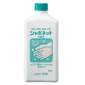 【業務用】シャボネット石鹸液 500g×24個入り