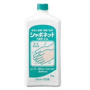 【業務用】シャボネット石鹸液ユ・ム1kg×12個入り