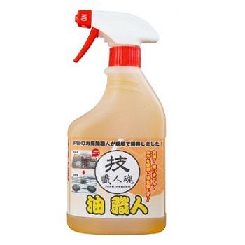 油汚れに噴射してください 優先配送 しばらくすると油が浮いているので 水やお湯で流し洗ってください 500ML 卸直営 油職人