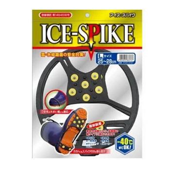 3ステップで靴に簡単に装着できるアイススパイクです 凍結路面にオススメです 送料無料 アイススパイク 再入荷 予約販売 Lサイズ 男女兼用 R120-3737 信託