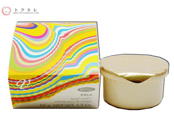 ポーラ// POLA V リフィル リゾネイティッククリーム POLA リフィル 50g, ブライダルインナー リュクシー:eff27a81 --- officewill.xsrv.jp