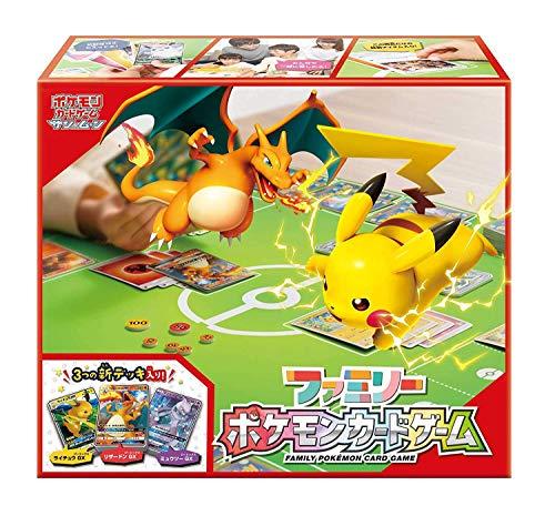 ポケモンカードゲーム サンムーン タイムセール ファミリーポケモンカードゲーム スーパーセール